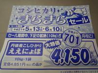 P1000321